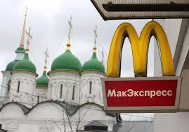 McDonald_Russia