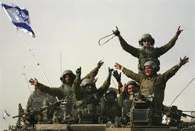 Israele_esercito