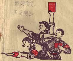 cina revolution1