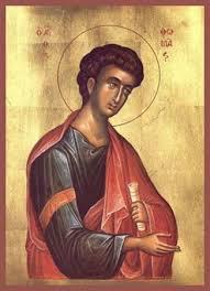 S Tommaso apostolo