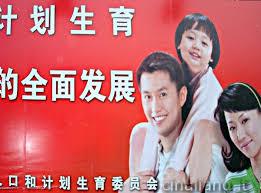 Cina-figlio unico