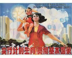 figlio_unico_Cina