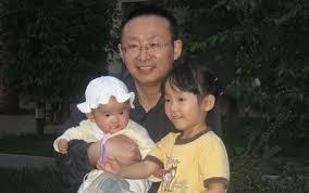 Yang Zhizhu