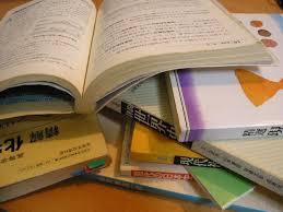 manuali_scuola