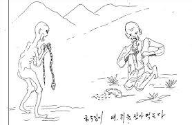 gulag_Corea_3
