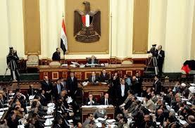 parlamento_Egitto