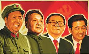 Cina_Leader